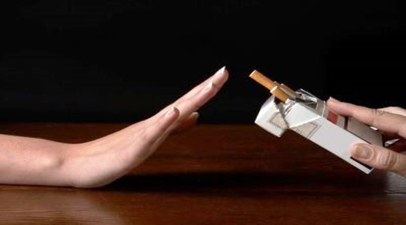 NE cigaretama